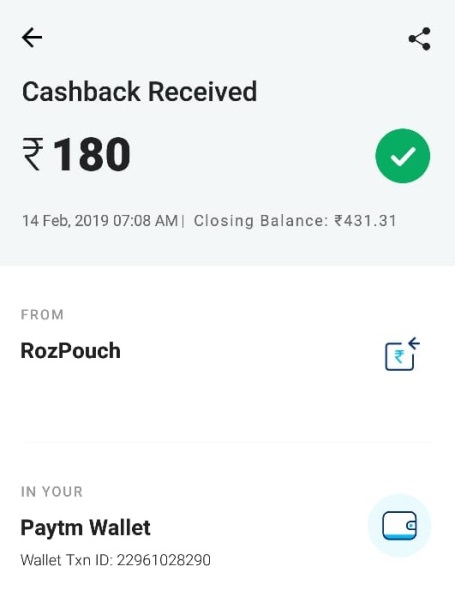 https://www.earticleblog.com/wp-content/uploads/2019/02/rojdhan-paytm-trick-proof.jpg